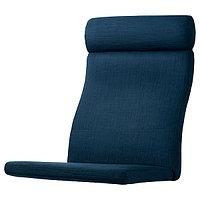POÄNG ПОЭНГ Подушка-сиденье на кресло, Шифтебу темно-синий