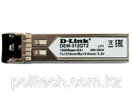 Модуль SFP D-Link 312GT2/A1A