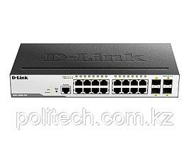 Коммутатор D-Link DGS-3000-20L управляемый 2 уровня с 16 портами