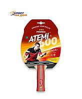Ракетка для настольного тенниса Atemi 600 AN (анатомическая ручка)