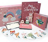 Главный набор для новорожденной девочки от HappyLine