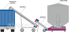 Комплекс для разгрузки вагонов-хоперов