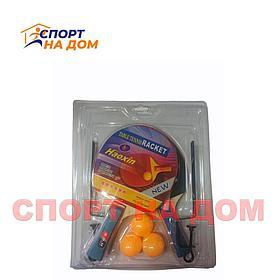 Набор для настольного тенниса HAOXIN 00245