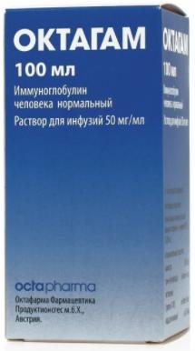 Октагам (Octagam) иммуноглобулин человека нормальный