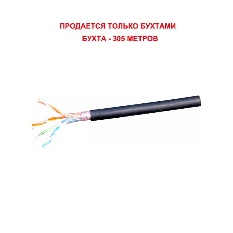 KCEP Кабель F/UTP 4х2xAWG 24/1 PE1 Cat.5e (0,51)