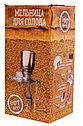 Мельница жерновая «EasyBrew 500» для солода, фото 5