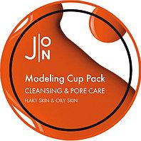 Альгинатная маска для лица ОЧИЩЕНИЕ/СУЖЕНИЕ ПОР (Cleansing & Pore Care Modeling Pack)