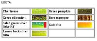 Приманка съедобная ALLVEGA Fat Bonito (VD-589=12см 13г (4шт.) цвет gold fish)
