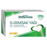 Чесночное масло Sarimsak Yagi Shiffa, 30 капс.