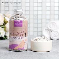 """Расслабляющая соль для ванны """"Be well and happy"""", с лепестками лаванды, 370 г"""
