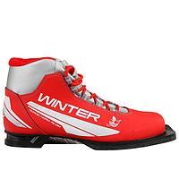 Ботинки лыжные женские TREK Winter 1 NN75, цвет красный, лого серебро, размер 36