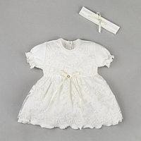 Набор платье с коротким рукавом и повязка Крошка Я, 3-6 мес, (62-68 см),100 хлопок