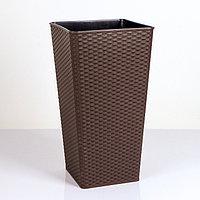 Кашпо со вставкой 'Ротанг', 28 л (13 л), цвет тёмно-коричневый