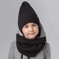 Комплект (шапка,снуд) детский, цвет черный, размер 48-52