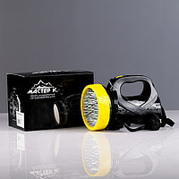 Фонарь аккумуляторный светодиодный 'Мастер К.', 15 х 20 см, от сети 220 Вт, микс