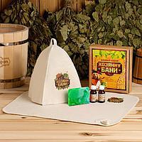 Банный набор в подарочной коробке 'Хозяин бани'