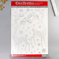 Наклейки Decoretto 'Сверкающие олени' 50х70 см