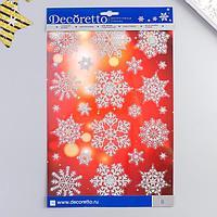 Наклейки Decoretto 'Искрящиеся снежинки' 20х35 см