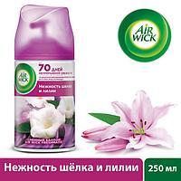 Сменный баллон Airwick Freshmatic 'Нежность шёлка и лилии' к автоматизированному освежителю, 250 мл