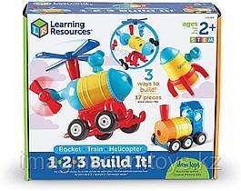 Развивающий набор для малышей 3 в 1 «Ракета-Вертолет-Поезд» Learning Resources