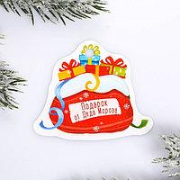 Шильдик на подарок Новый год 'Новогодний мешок', 6,5 x5,5 см (комплект из 25 шт.)