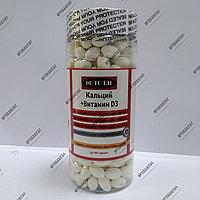 OU FU LAI Кальций + Витамин Д3