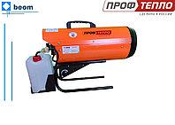 Дизельная тепловая пушка 14 кВт Профтепло ДК-14ПК   300м3