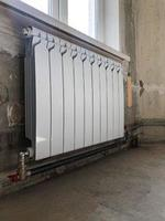 Биметаллический радиатор отопления BILUX секционный