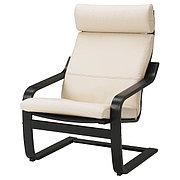 POÄNG ПОЭНГ Кресло, черно-коричневый/Глосе белый с оттенком