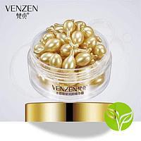 Сыворотка для лица Venzen Bright омолаживающая в капсулах 30 шт.