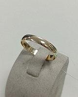 Обручальное кольцо / желтое золото / 20,5 размер
