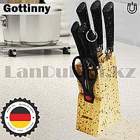Набор ножей Gottinny 5 штук ножницы и точилка на магнитной подставке G-150 черные