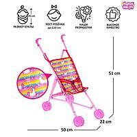Кукольная коляска-трость «Модная»