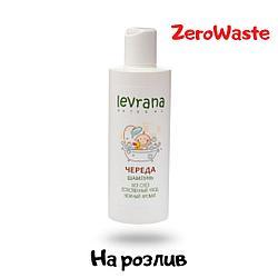 """Натуральный шампунь для детей без слез """"Череда"""" Levrana"""