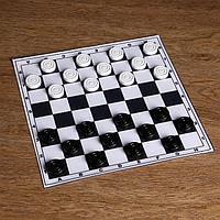 Настольная игра Шашки с виниловой доской