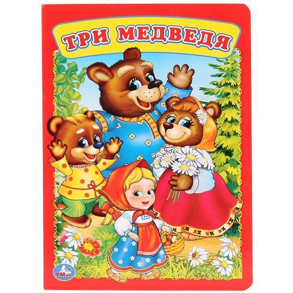 Умка Детская Книжка «Три медведя», А5