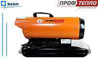 Дизельная тепловая пушка 15 кВт Профтепло ДК-15П | 300м3, фото 1