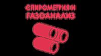 Спирометрия и газоанализ