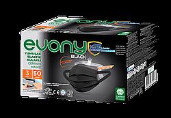 Медицинские маски EVONY Черные  50 шт/уп