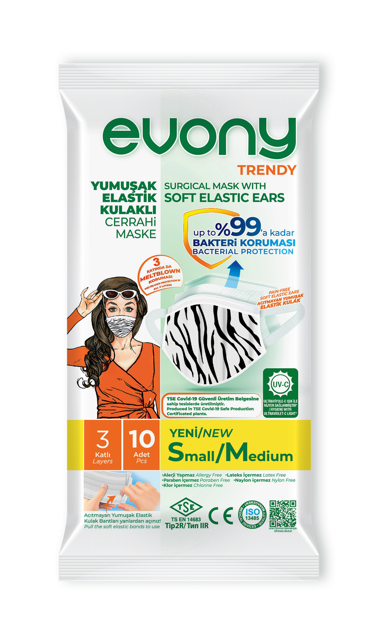 Медицинские маски EVONY Модные 10 шт/уп
