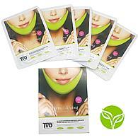 Лифтинговая подтягивающая маска бандаж для коррекции овала лица, Firm Vlifting 5шт