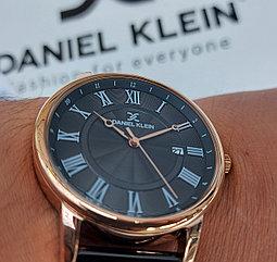 Мужские наручные часы Daniel Klein 12168-2. Миланское плетение. Гарантия. Рассрочка. Kaspi RED.