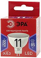 Лампа светодиодная ECO LED 11Вт
