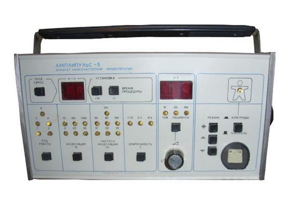 Аппарат низкочастотной электротерапии «Амплипульс-5 Бр», фото 2