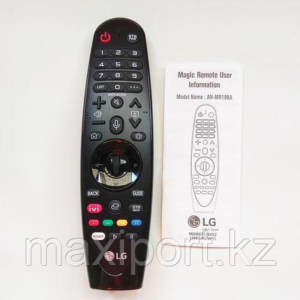 Пульт-указка для смарт телевизоров LG 2019 года (1807) оригинал, фото 2