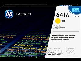 Картридж HP Europe/C9722A/Лазерный/желтый