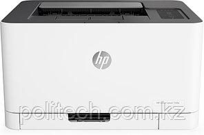 Принтер HP Europe/Color Laser 150a/A4/18 ppm/600x600 dpi