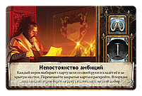 Игра престолов: Пир воронов, фото 4
