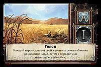 Игра престолов: Пир воронов, фото 6