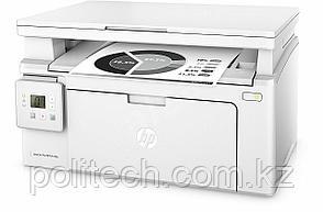 МФП HP Europe, LaserJet Pro M130a, Принтер-Сканер(без АПД)-Копир, A4, 22 ppm, 600x600 dpi